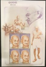 Dominica- MAHATMA GANDHI - Sheet of Four Stamps MNH