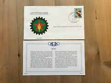 BENIN 1984 FDC FRANKLIN OLYMPIC GAMES LOS ANGELES UNCLE SAM EAGLE TORCH