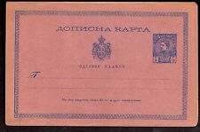 SERBIA 1880 5p KING MILAN MINT POSTAL CARD WITH REPLY IN ULTRA MARINE AND DARK