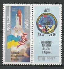 Ukraine 1997 Space Shuttle Columbia MNH stamp