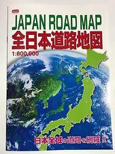 DAISO JAPAN 1:800,000 JAPAN ROAD MAP  zennihon douro map