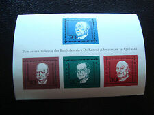 ALLEMAGNE (rfa) - timbre - yvert et tellier bloc n° 3 n** (Z3) stamp germany (A)