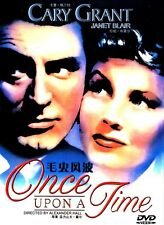 "NEW DVD  ""Once Upon A Time"" Cary Grant, Janet Blair"