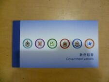 China Hong Kong 2015 Booklet Government Vessels Ship Stamp