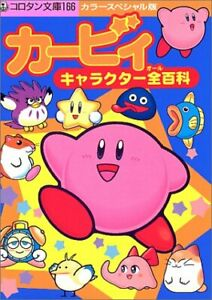 Used Kirby Character Game Guide Art Book