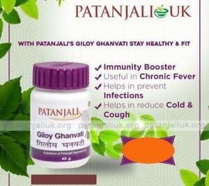 Patanjali UK Giloy Ghanvati Tablets 60 Immune Booster Super Herb
