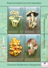 Stamps-Souvenir Sheet-Poisonous Mushrooms of Kyrgyzstan