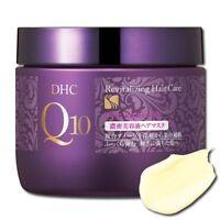 DHC Q10 Dense Serum Hair Mask japan