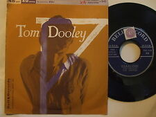 ASCAP 5466 Tom Dooley- The Four Dreams / Guaglione - The Swings