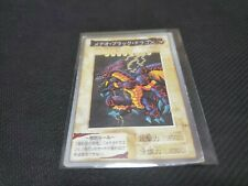 Yugioh 113 Bandai Gold Gilding Test Print - Meteor Black Dragon