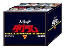 Fang of the Sun Dougram Collector's box all 10 items full reprint plamo Japan