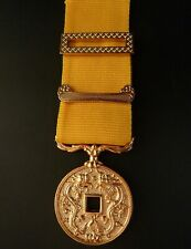 Médaille Taiping Or Napoleon III Chine Chinois China Dragon Ordre Insigne Medal