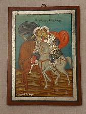 Saint George & Saint Demetrius Greek Byzantine Icon Hand Painted!!!