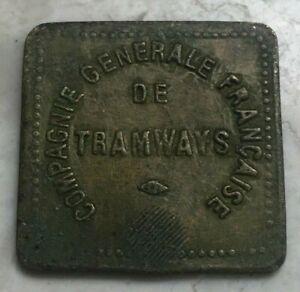Compagnie Generale Francaise De Tramways 20 Centimes Token