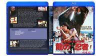 AN GIA SA LUOI - Ninja In The Dragon's Den - Phim Le Blu-ray USLT/ English Dub