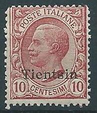 1917-18 UFFICIO POSTALI IN CINA TIENTSIN EFFIGIE 10 CENT MNH ** - W007-2