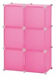 MODULAR STORAGE 6 BOXES PINK WITH DOORS STORAGE CLOSET DISPLAY ORGANISER