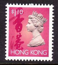 HONG KONG 1992 $1.10 DEEP CARMINE, BLACK & PALE SALMON TWO PHOS.BD SG 708bp MNH.