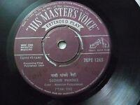 SUDHIR PHADKE   MARATHI MODERN SONG  rare EP RECORD 45 vinyl INDIA 1964 VG+