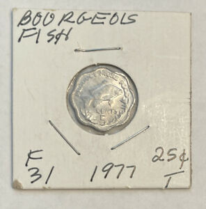 1977 5 Cents Republic of Seychelles Coin Bourgeois Fish