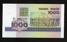 Belarus--1000 Rublei Banknote--1998 CU