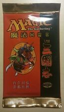 MTG Portal Three Kingdoms Booster Pack Sealed Traditional Chinese P3K PIMP