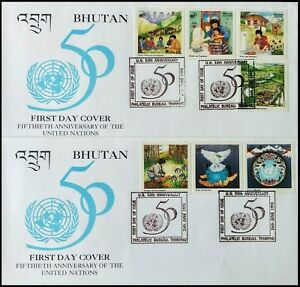 114. BHUTAN 1995 STAMP 50TH. ANNIVERSARY OF THE UNITED NATIONS SET/2 FDC