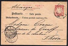 Pre-Decimal Victorian (1837-1901) European Stamps