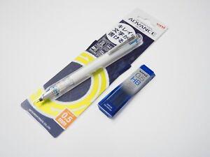 Uni-Ball Kuru Toga Advance 0.5mm Auto Lead Rotation Mechanical Pencil +Leads, W