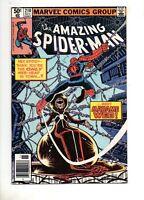 Amazing Spider-Man #210 NM/NM+ 9.4/9.6!! 1 ST MADAME WEB APP 1980 121 129 First