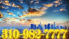 310 Easy phone number (310)XYZ-7777 Gold plated California most wanted lucky No.