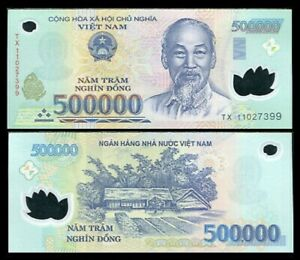 500,000 VIETNAMESE DONG CURRENCY CIR BANKNOTE - 1 x 500000 VND Vietnam Bank Note
