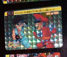 STREET FIGHTER II SD KO CARD PRISM HOLO CARD 68 BANDAI MADE JAPAN 1993 CAPCOM **