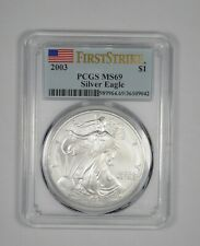 2003 ASE American Silver Eagle First Strike PCGS MS 69