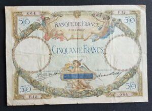 FRANCE - FRANCIA - FRENCH NOTE - BILLET DE 50 FRANCS MERSON 12/2/1927 - P4.