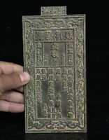 """7,6 """"Palais de la Chine Dynastie en Bronze Impression de Monnaies Note Moule Die"""