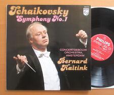 Philips 9500 777 Tchaikovsky Symphony no. 1 Bernard Haitink NEAR MINT Holland