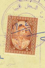 IRAQ 1954 50 FILS BOY KING FAISAL II REVENUE TIED TO