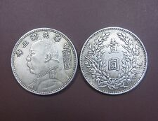 """One piece of Chinese republic president """"Yuan Shi Kai"""" coin (year threeSuWeiAi)"""