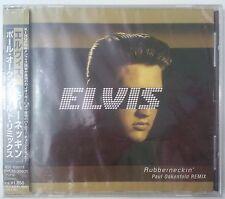 Elvis Presley Rubberneckin' Cd-Single Japan 2003