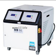 New listing 12kw oil type two-in-one mold temperature controller machine plastic chemical b