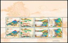 China 2005 -7 The Jigong Mountain stamps full sheet