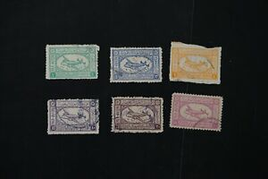 Saudi Arabia #c1-6 1949 F/VF used air mail set 2017 cv$27.25 (k103)