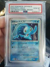 Pokemon Card - Japanese Promo 10th Anniversary Manaphy Holo PSA 10 GEM MINT.