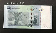 Malaysia - RM50 Number 960  | UNC