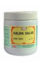 Hamdard Halwa Salab (250 grams) Herbal Unani Product { pack of 4 }