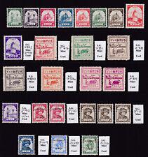 Burma. Japanese occupation.1943-1944. Fine mint selection.
