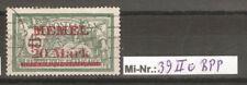 Memelgebiet Mi-Nr.: 39 II  sauber gestempelt geprüft Huylmans.BPP