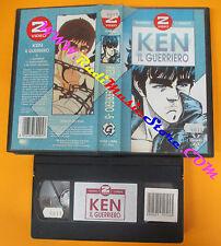 VHS film KEN IL GUERRIERO 5 1993 Z VIDEO ZV0005 animazione (F133) no dvd