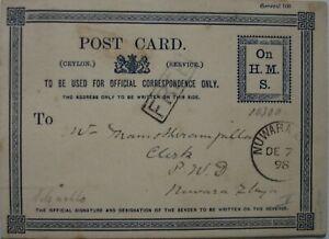 1893-98: 4x OHMS Postcard: local.